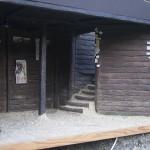 Trinchera interior
